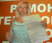 Евро4 в Курске от лицензированных органов