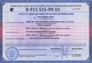 ЕВРО4 за 5000 рублей в Курске 8-915-515-99-10