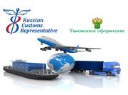 Импорт в Россию. Транспортные перевозки. Представитель в Европе