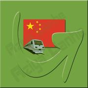 Международные перевозки. КНР-Казахстан.