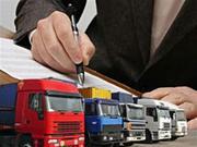 Таможенное офoрмление грузов