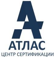 Сертификация продукции и услуг по ЕАС - Сравните цены.