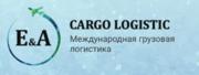 Компания Europe and Asia Cargo logistic